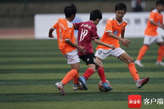 """2020年海南琼中""""满天星""""青少年足球邀请赛第一期比赛落幕。"""