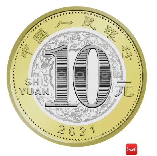 2021年贺岁普通纪念币正面图案。