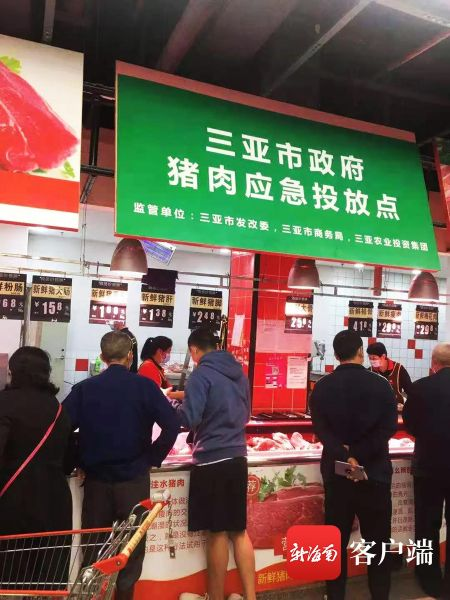 """三亚全力保障春节""""菜ope手机移动版篮子"""" 每天调运60吨蔬菜"""
