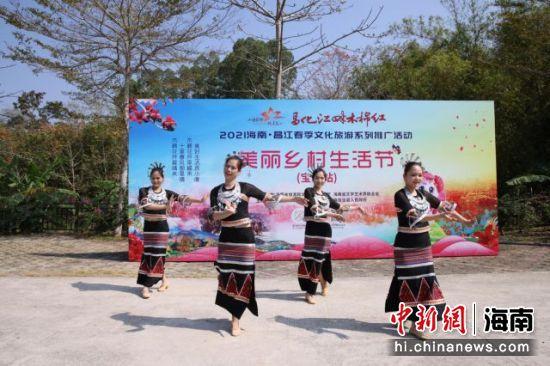 赏花放歌!2021昌江春季文化旅游