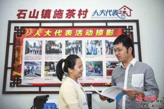 王吕州(右)在和同事讨论电商售货。 记者 康登淋 摄