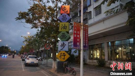 """""""四大板塊""""當好長春深化改革""""拓荒?!? /></a></li><area draggable="""