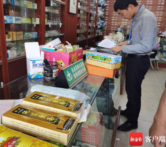 �R高�h行政路一家�店�N售的�朔Q南�市�P���h�t艾�q�S生�a的108艾�q柱。�者姜�w�z