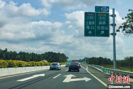 山海高速衔接起了中线高速与海南环岛高速东线。 王晓斌 摄