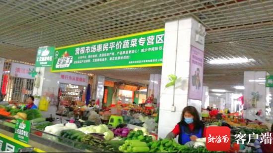 """��中�I根市�龅摹盎菝衿�r蔬菜��I�^""""�N售有各�N平�r蔬菜。"""