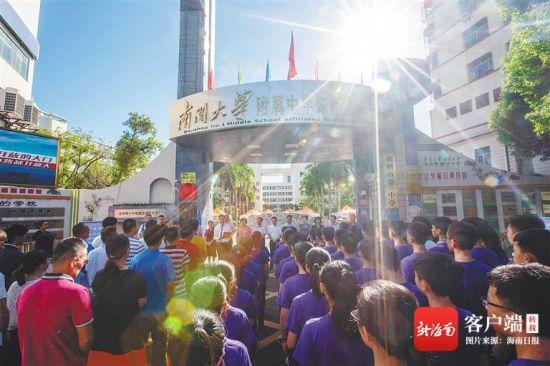 6月16日,在南开大学附属中学儋州市第一中学,清华附中创新实验班揭牌。罗鑫 摄