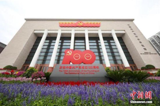 图为2021年6月24日,中国共产党历史展览馆外景。 中新社记者 蒋启明 摄