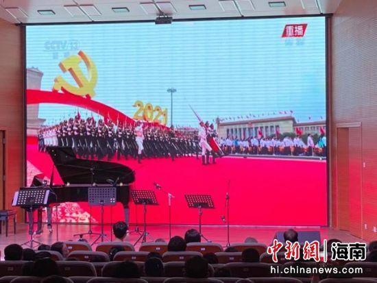 音乐会开始前,在场观众回顾祝中国共产党成立100周年大会并高唱国歌。王子谦摄
