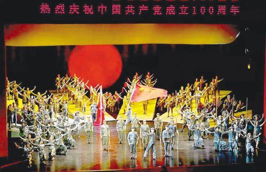 大型音乐舞蹈史诗《解放海南岛》剧照。 李少雄 摄