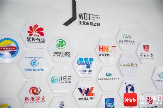 全球贸易之窗写字楼内,超一半企业的主营业务与金融业相关。海南日报记者 李天平 摄