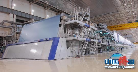 金海浆纸年产90万吨文化用纸项目生产线,生产高档文化用纸。 金海浆纸供图