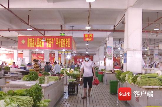 """临高县农贸市场内的""""菜篮子""""平价直销专区。"""