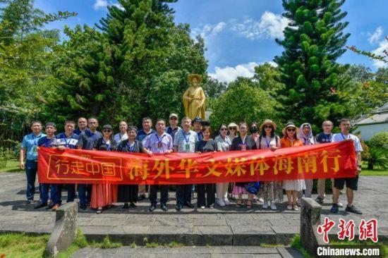 海外华文媒体代表在儋州市东坡书院合影。 骆云飞 摄