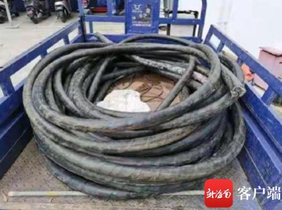 苏某凯盗窃的电缆(三亚警方供图)