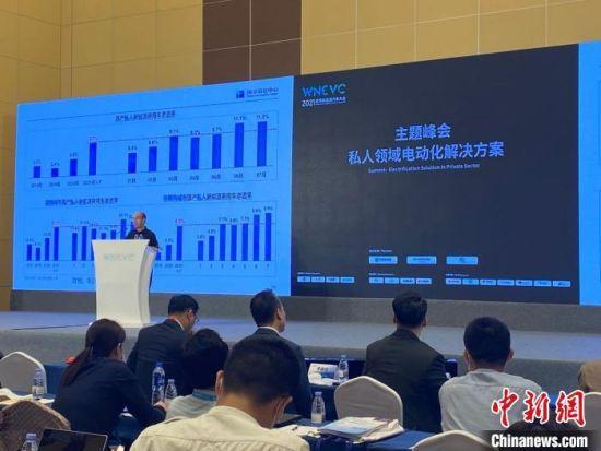 图为国家信息中心副主任徐长明9月15日在第三届世界新能源汽车大会上发言。 符宇群 摄
