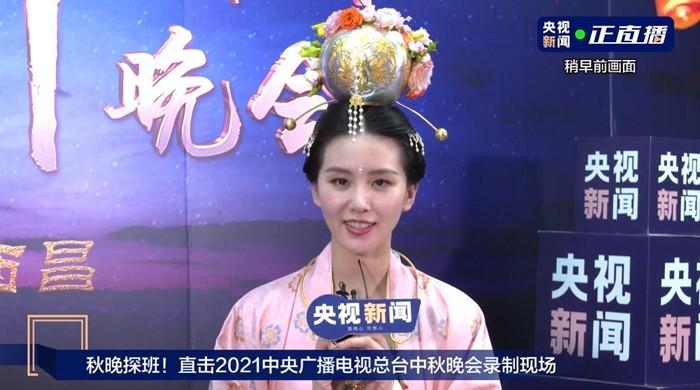 """凤凰娱乐平台央视秋晚再""""剧透"""":周深将吊威亚表演"""