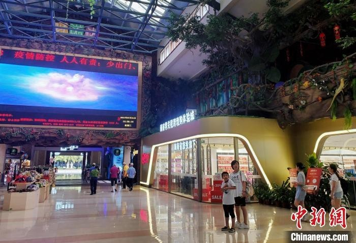 """大三亚圈:跨境电商体验店进驻景区""""黄金""""铺面"""