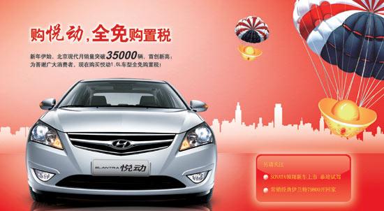 详情请咨询该车型海南经销商--海南京诚汽车销售服务有限公司.