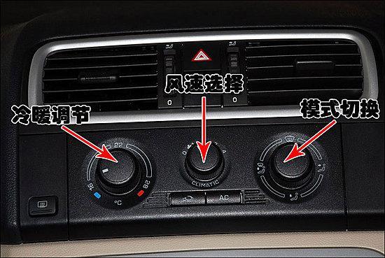 三、中控台部分    在内饰方面,斯柯达-晶锐采用上深下浅的内饰颜色,简洁的中控台设计和绿色仪表盘背光延续了斯柯达的设计理念。此外,中央扶手厢的造型与新宝来、朗逸等车型的扶手箱造型相近,扶手箱容积并不太大,可以容纳钱包等小件物品。手刹两侧分别是AUX和USB音频介入口,拓展了斯柯达-晶锐的音响实用性。    斯柯达-晶锐1.