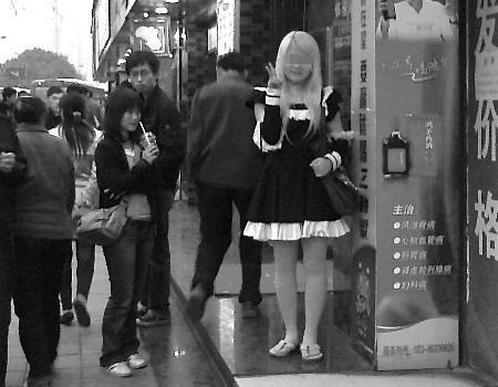 17岁肚脐穿日本动漫女孩装悠闲逛街(美女)组图女仆切图片
