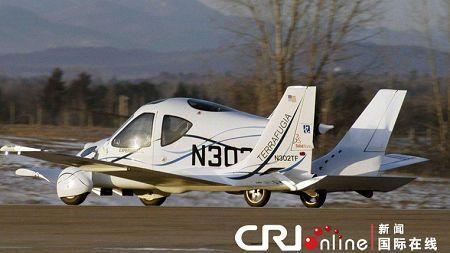 长于2500英尺(约为762米)的任何普通机场起飞或降落