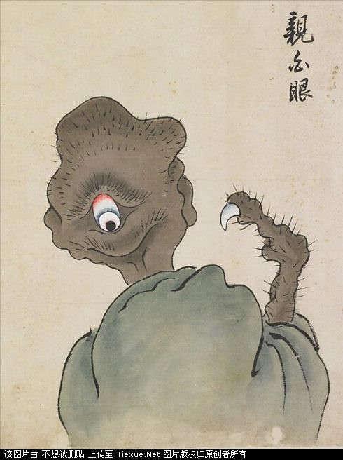 日本民间传说中的妖怪们