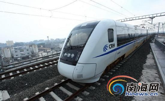 """海口东站,三亚站""""和谐号""""动车组首发列车同时发车"""