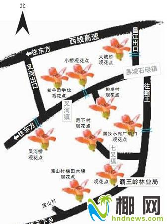 昌江七叉镇地图