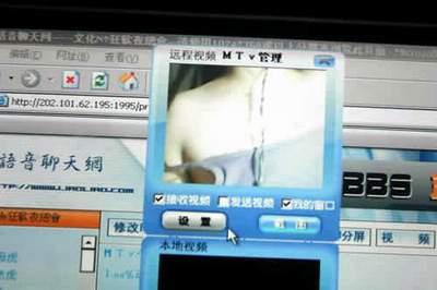视频聊天被宣传聊天室成组图脱衣舞台(公众)a组图染色视频图片