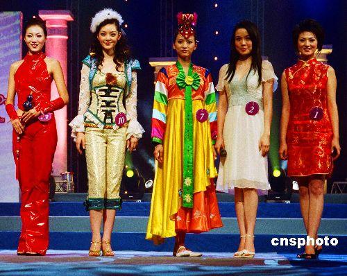 2006亚洲小姐竞选中国总决赛在大连举行
