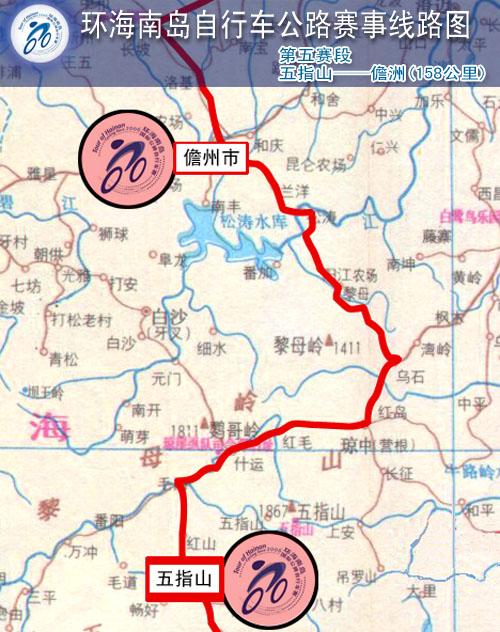 单车 海南岛地图