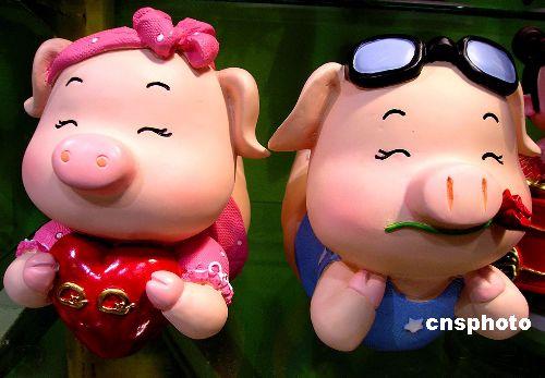 情人小猪惹人爱