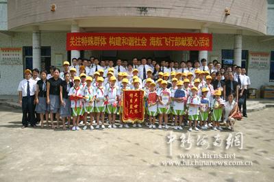 海航飞行员到特殊教育学校向聋哑学生送节日祝福