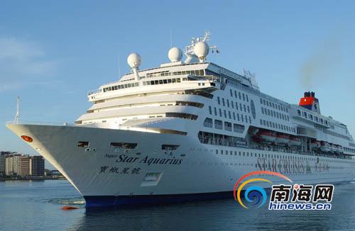 """豪华邮轮""""宝瓶星""""号停靠在三亚凤凰岛邮轮港"""