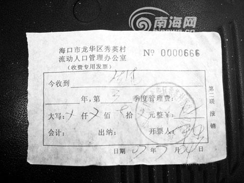 海南流动人口_海南改革流动人口管理模式 务工者发居住证