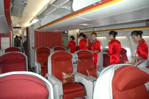 国航738机型座位图; 海航此次引进a330-200型飞机