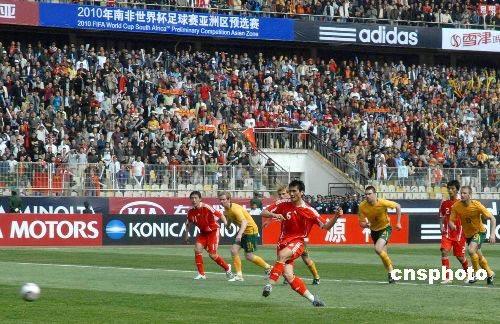国男子足球队与澳大利亚队的世界杯预选赛在昆明拓东体育场举行,