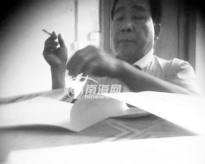 海南 澄迈/没有收到钱之前,村委会黄副主任不肯盖章