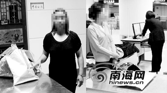 海口查办首宗毒品走私案 老外雇中国女友贩毒