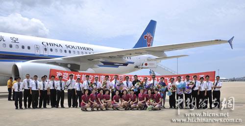 南航首架a320飞机落户三亚