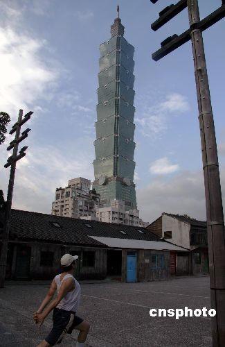 四南村.眷村是台湾特色的社会生活形态之一,泛指1949年前后自大