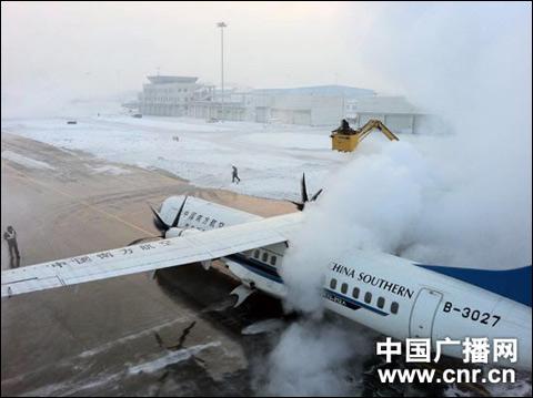 大风天气对飞机的影响