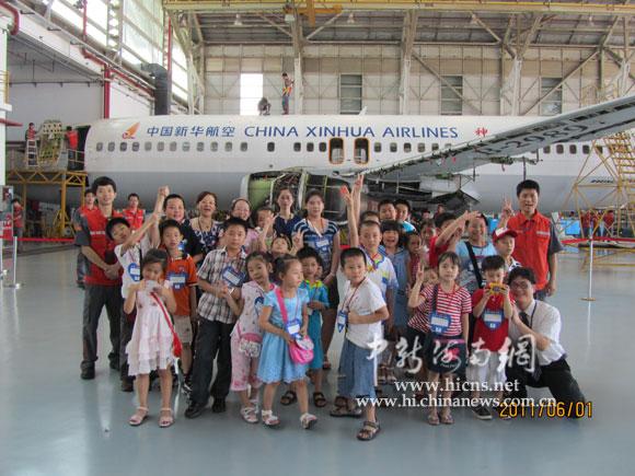 美兰机场开展六一儿童节活动