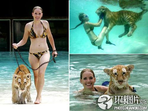 真实版的美女与野兽