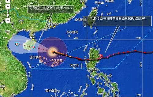"""""""尼格""""距琼约430公里 东部沿海局部已现9级大风"""