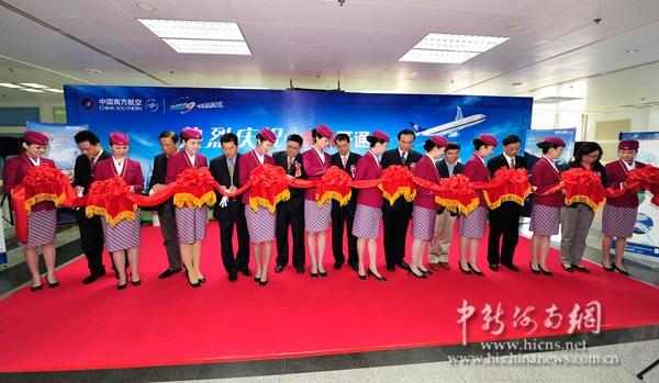南航开通海口至台北新航班