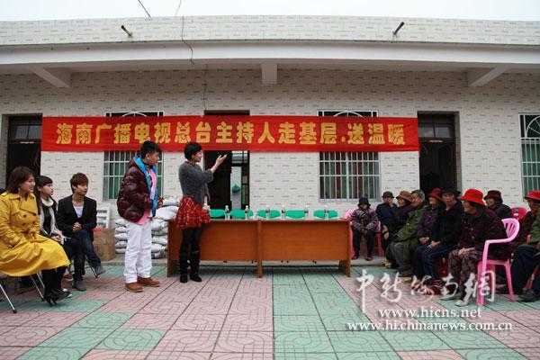 海南广播电视总台主持人走进屯昌倡导文明新风