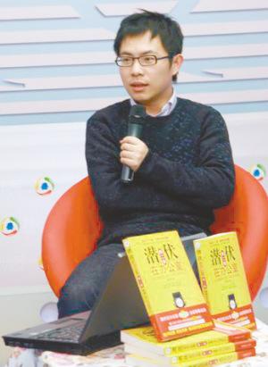 作家陆琪_陆琪挑逗女主播聊天纪录曝光 涉及性冷淡尺度大