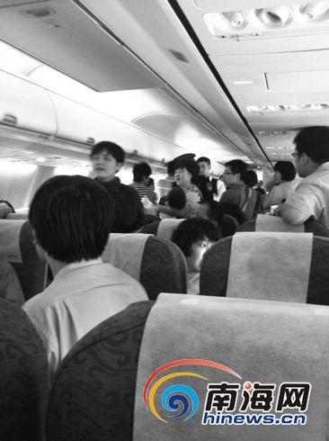 """但是为什么飞机停在南宁机场……"""""""