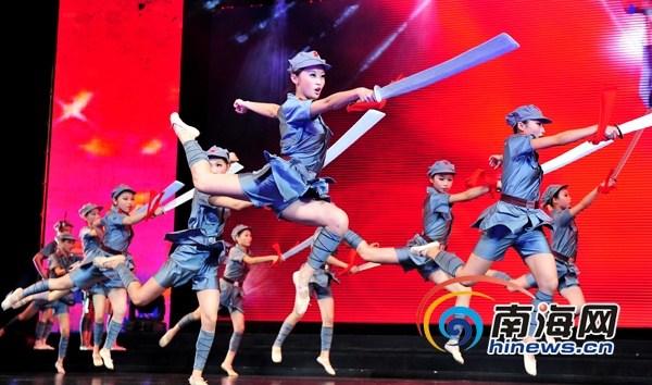 会在海南省歌舞剧院举行